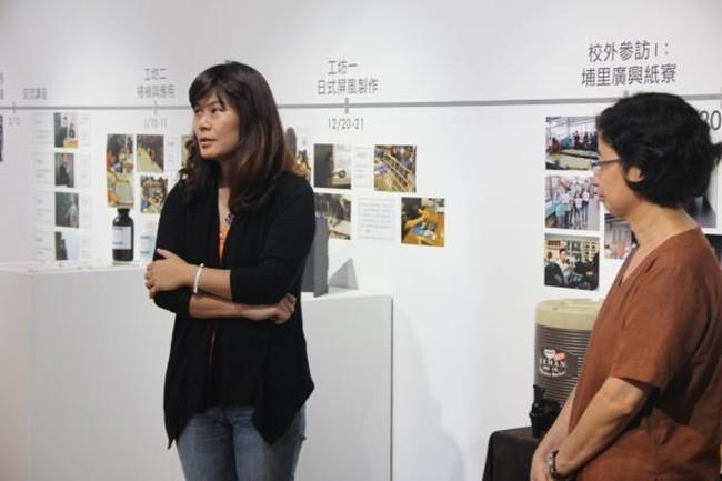 [東海43號] 新視界、東方媒材之跨域整合研究計畫_課程成果發表展