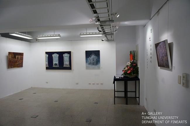 [A+藝術空間] 窗,光、街景與時代|藍寅瑋