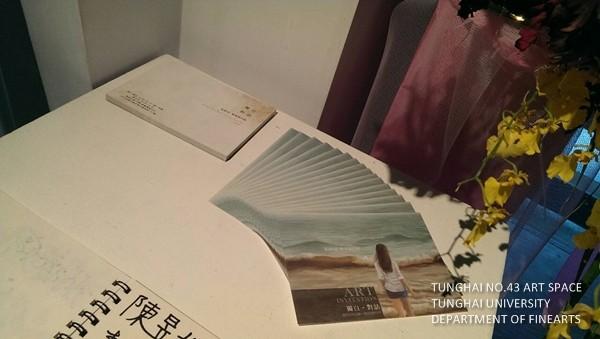 [東海43號]獨白.對話|紀鈴容