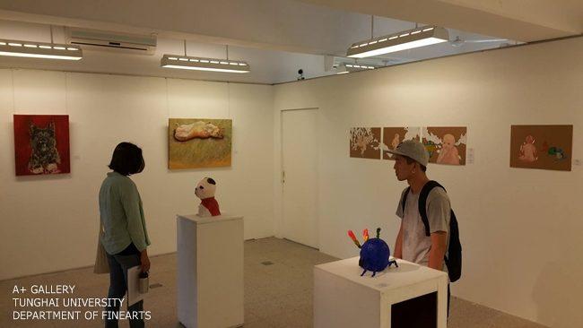[A+藝術空間]1994 | 林佳賢、黃彥博