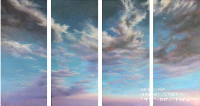 [A+藝術空間] 心鏡觀 | 陳佩藍