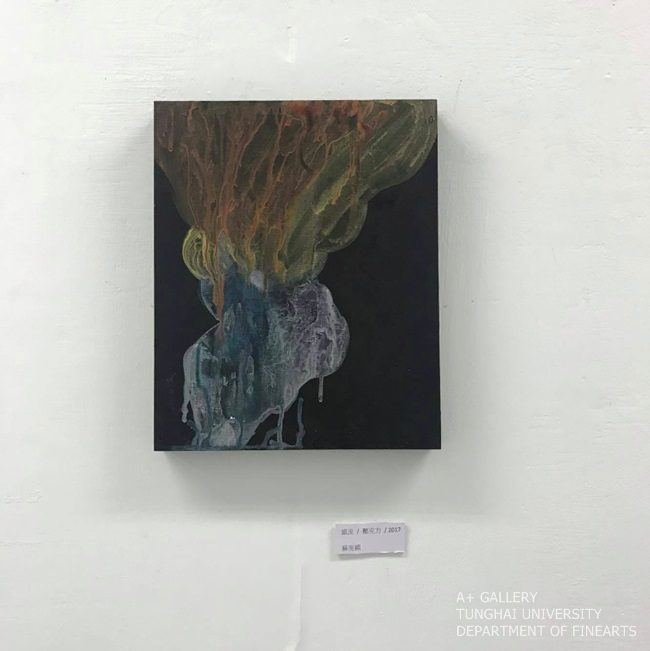 [A+藝術空間] 女孩思維   |   董姿嫻、蘇亮穎   <學士班評鑑展>