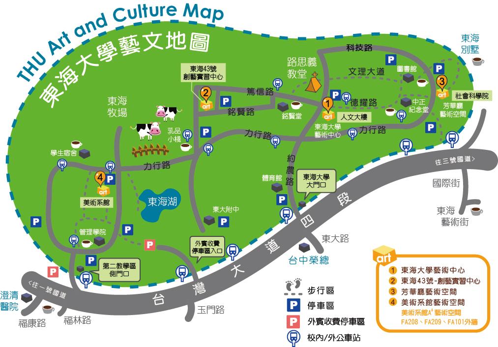 201902thu_art_map-web(白底)