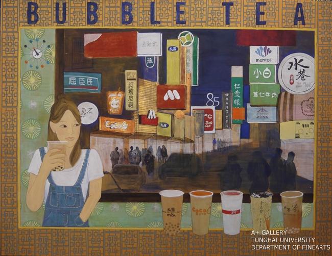 PHANTOM LADY-BUBBLE TEA