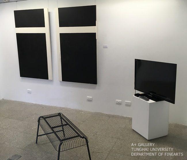 [A+藝術空間]  從回古道‧時空交錯 | 黃至正、鄭 遇