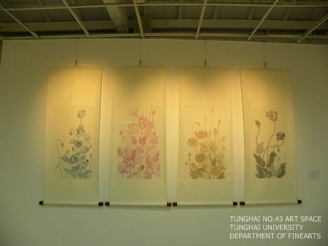[東海43號] 花非花─花卉畫的隱喻與投射 | 黃雅玲