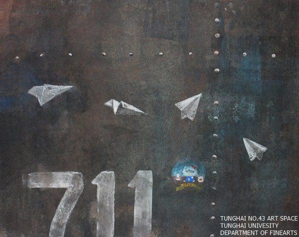 [東海43號] 映像 | 李芊、呂庭萱