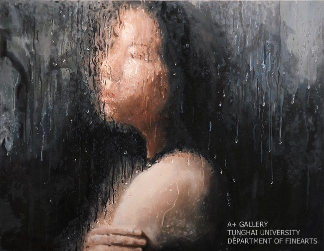 [A+藝術空間] 生命之源之於我 | 林樹慈