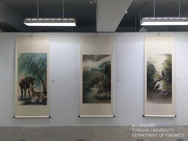 [A+藝術空間] 來時路 | 陳俐安
