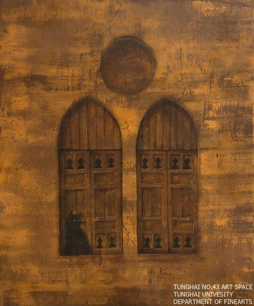 [東海43號] 窗‧景 | 陳麗君.蔡宛儒