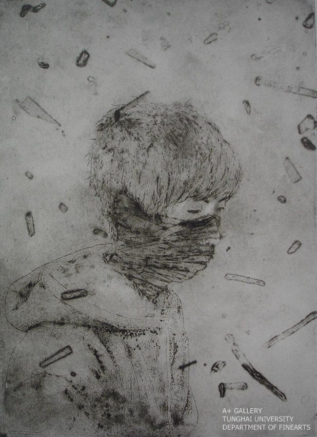 [A+藝術空間] 心裡化 |  童郁豪