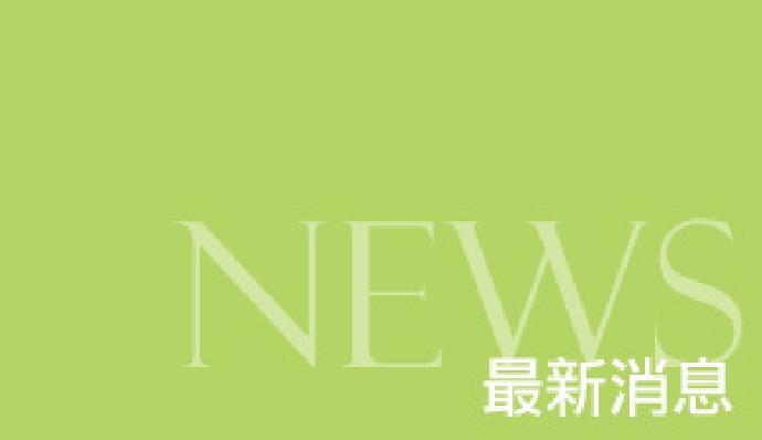狂賀!!!【109年全國美術展】本系系友學生多人得獎~