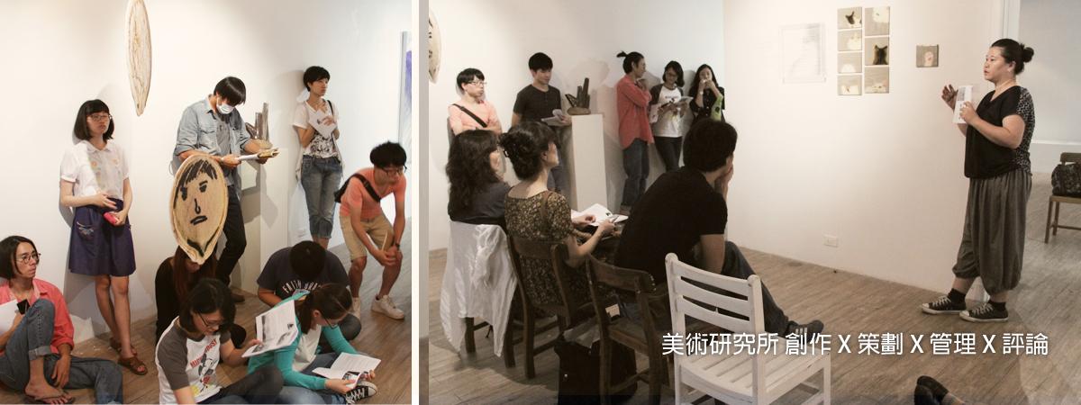美術研究所於東海43號創藝實習中心進行期末評圖