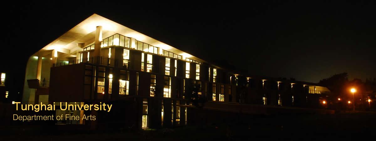 榮獲第32屆2010台灣建築佳作獎
