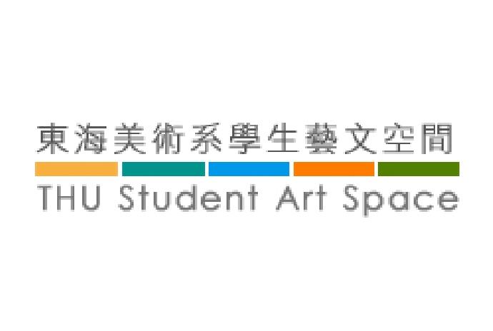 東海美術學生藝文空間網站