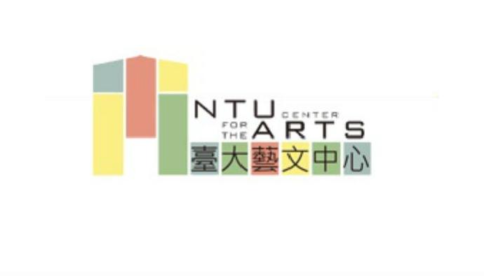 國立台灣大學藝文中心
