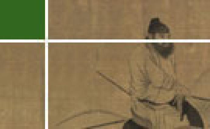 「原作重現」—倪再沁之中國古代書畫名品特展