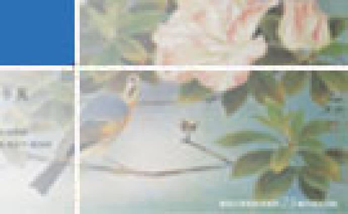 東風已來-東海美術系所膠彩、水墨教授創作展