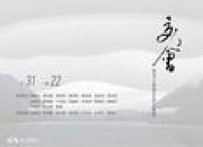 交會-東海大學師生膠彩聯展
