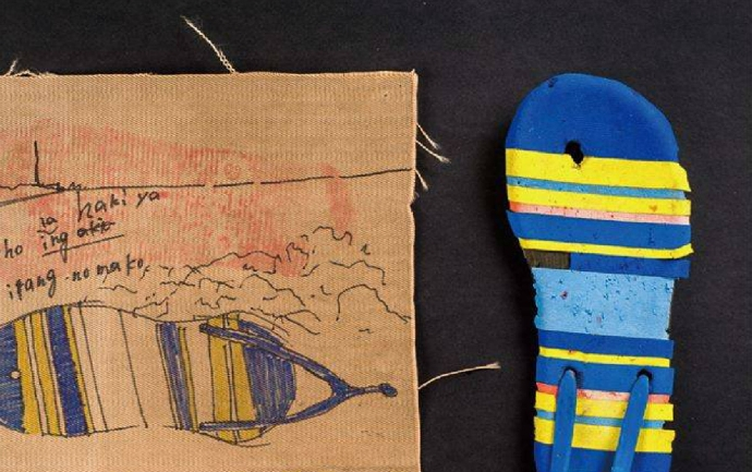 《旅行在五十步的空間》拉黑子‧達立夫個展