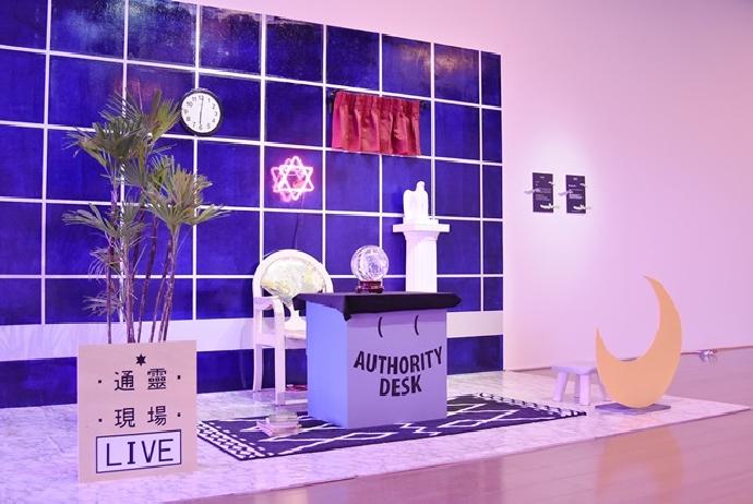 藝術中心展覽《浪蕩子的日常》 美術系所第八屆實習策展