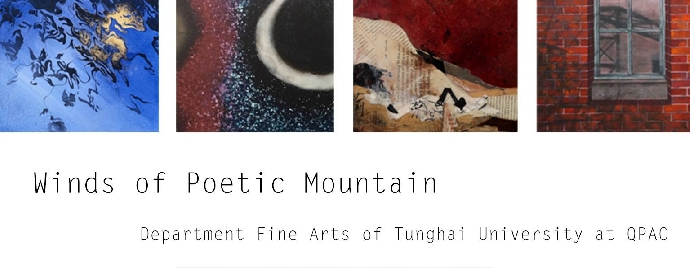 Winds of Poetic Mountain 大度山風_Australia x Taiwan跨國藝術交流展