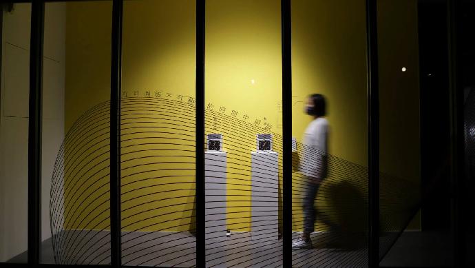 本系研究所第十屆實習策展《等 timeless-在可測與不可測的時間中迴旋》實體展覽將提前於6/14卸展,未來將持續以線上展覽形式呈現。